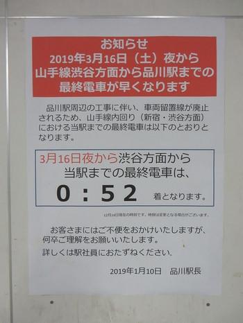 Img_627322