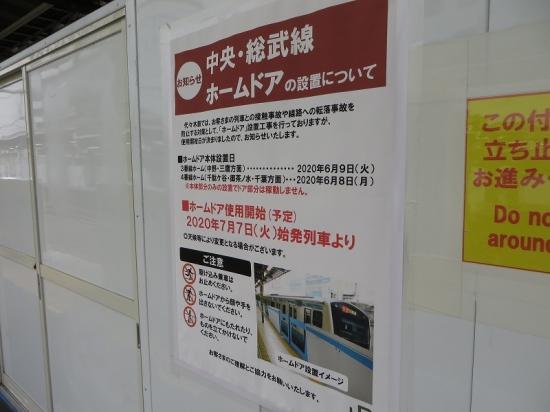 Img_00532